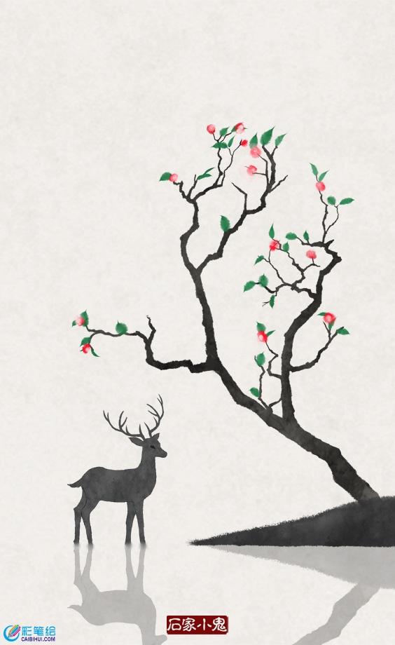 石家小鬼这组以鹿为主题的国画作品非常的淡雅,展现了小鹿的灵动。而且这组国画作品也非常具有个人特色,不管是用彩色颜料来绘制鹿还是只有用墨来绘制都非常生动优雅。 另外,小编觉得这种风格应该算插画,而不是国画。不过,只要漂亮就好,管他什么画呢,哈哈!    这一幅彩色的梅花鹿,画面很清新,绿色的柳条和小藤蔓,在歌唱的小鸟,仿佛遇见了树林深处的精灵,进入了一个神奇又美好的世界。    这幅用墨色来画小鹿,彩色点缀树木上的花叶,给人的感觉不会压抑沉闷,反倒能感受到生机勃勃,有些欢快。绘画作品是能表达人的情感传递