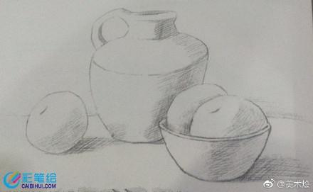 素描陶瓷罐子与水果组合静物示范