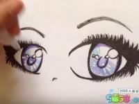 动漫手绘教程之四种<font color='red'>眼睛</font>画法
