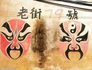 中国画艺术之脸谱的多种画法