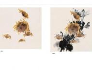 中国画艺术之向日葵的画法