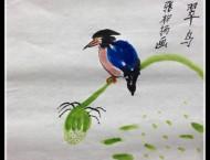 《国画初学者入门综合篇》-翠鸟