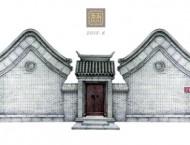彩铅画之中国传统建筑, 四合院