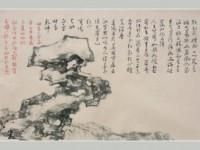国画山水画石头的画法