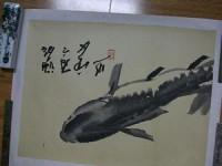 国画教学之写意草鱼的画法