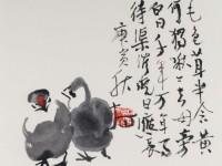 国画入门之小鸡(<font color='red'>动物</font>篇)画法教学