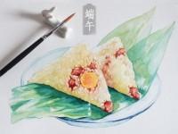 用水彩教大家画美味的粽子